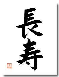 Reishi – der Pilz des langen Lebens aus Japan